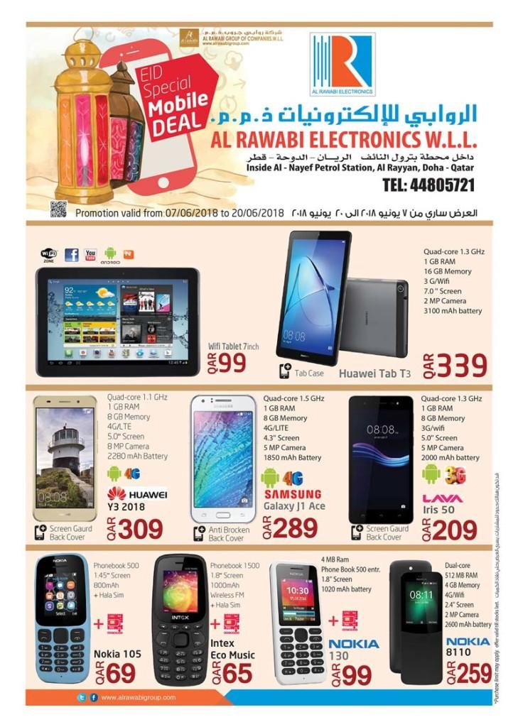 al-rawabi-mobile-07-06-1