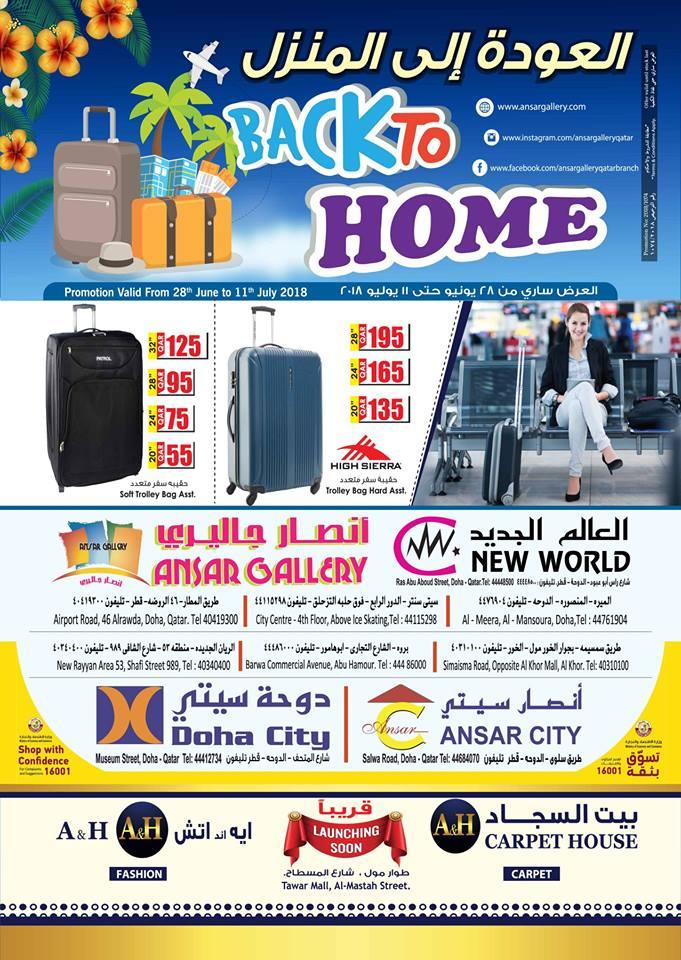 ansar-b2h-28-06-1
