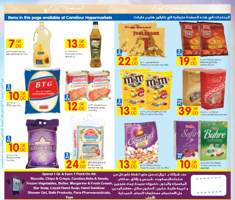 carrefour-06-06-911