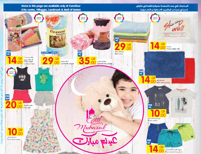 carrefour-06-06-915