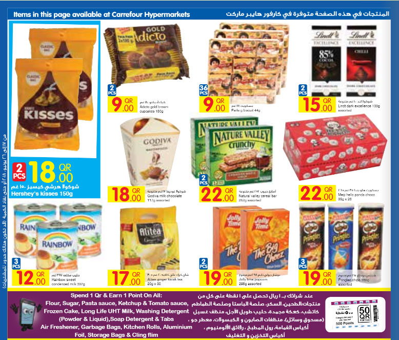 carrefour-17-06-3