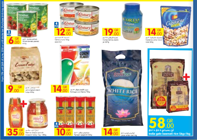 carrefour-17-06-4