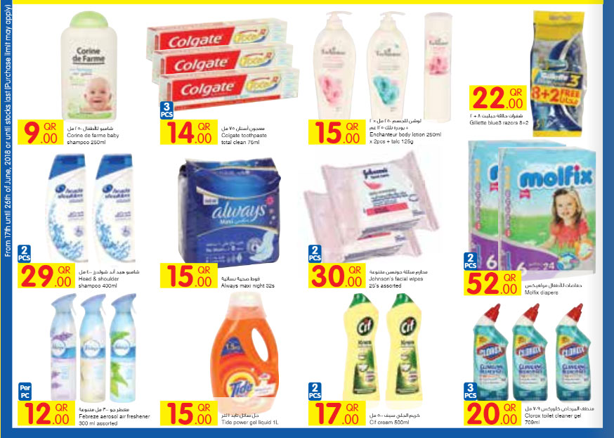 carrefour-17-06-8