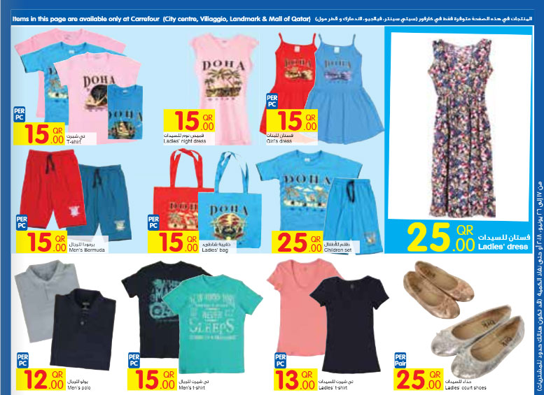 carrefour-17-06-9