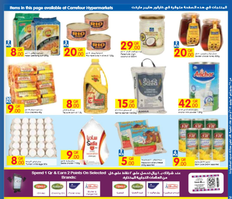carrefour-27-06-5