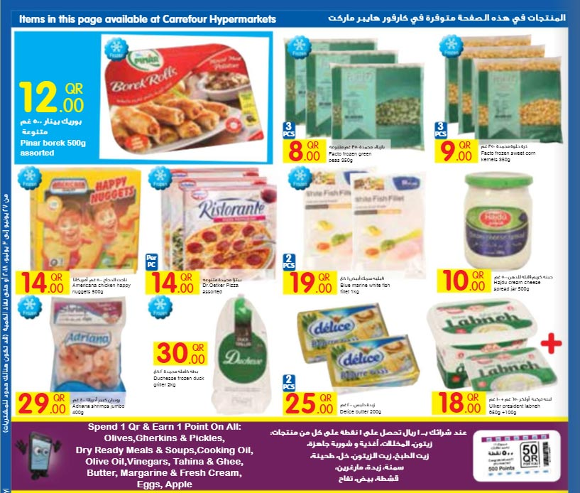 carrefour-27-06-7