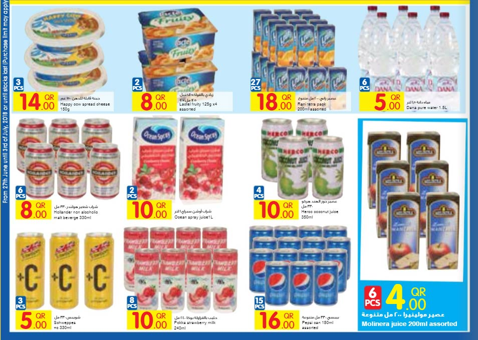 carrefour-27-06-8