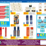 carrefour-27-06-9