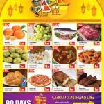 grand-eid-07-06-1