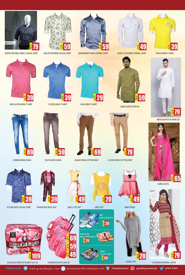grand-eid-07-06-3