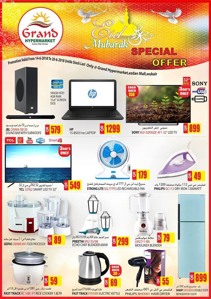 grandmall-eid-special-14-06