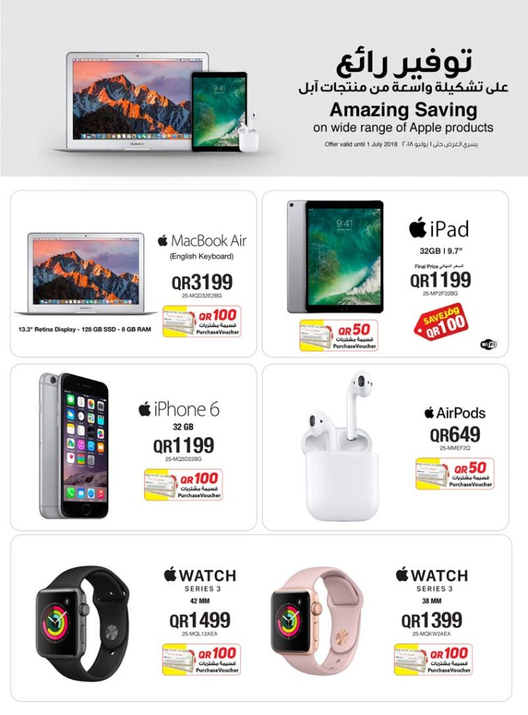 jarir-apple-27-06