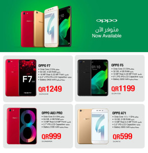 Jarir Bookstore Oppo Mobile Offers 05-06 | Qatar i Discounts