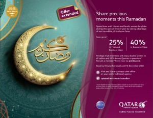 qr-ramadan-07-06