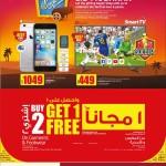 saudia-eid-06-06-1