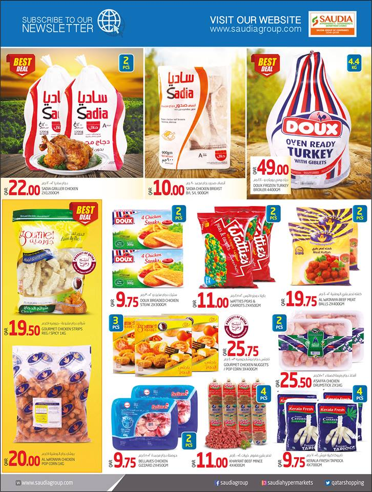 saudia-eid-06-06-3