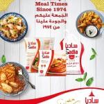 saudia-eid-06-06-4