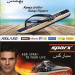 saudia-eid-06-06-915