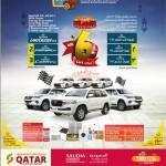 saudia-eid-06-06-932