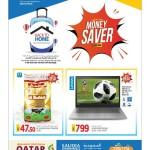 saudia-saver-25-06-1