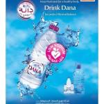 saudia-saver-25-06-5