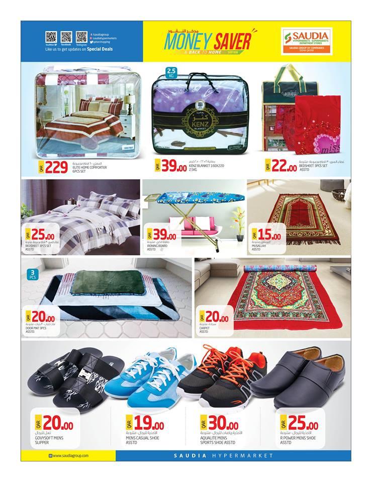 saudia-saver-25-06-914
