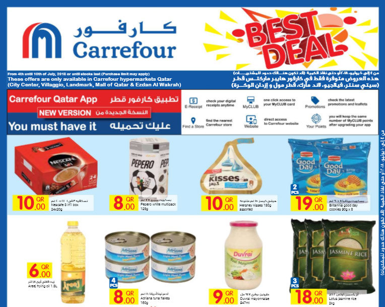 carrefour-07-04-1