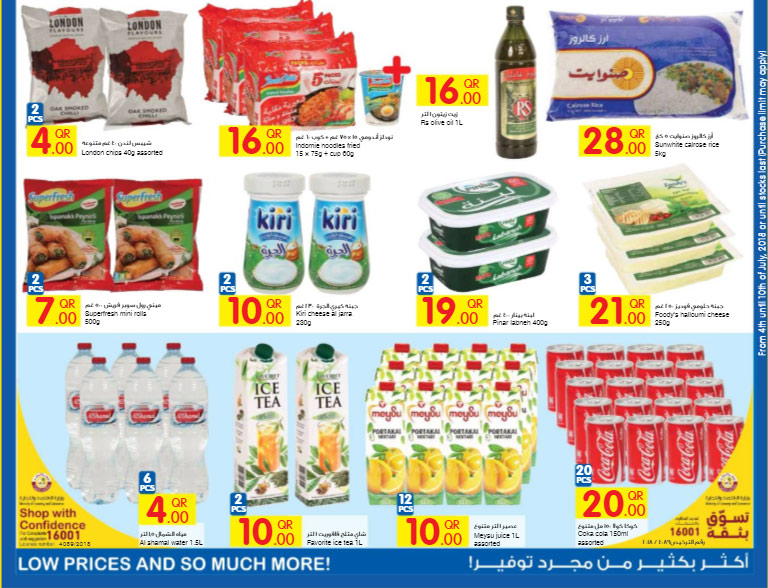 carrefour-07-04-2