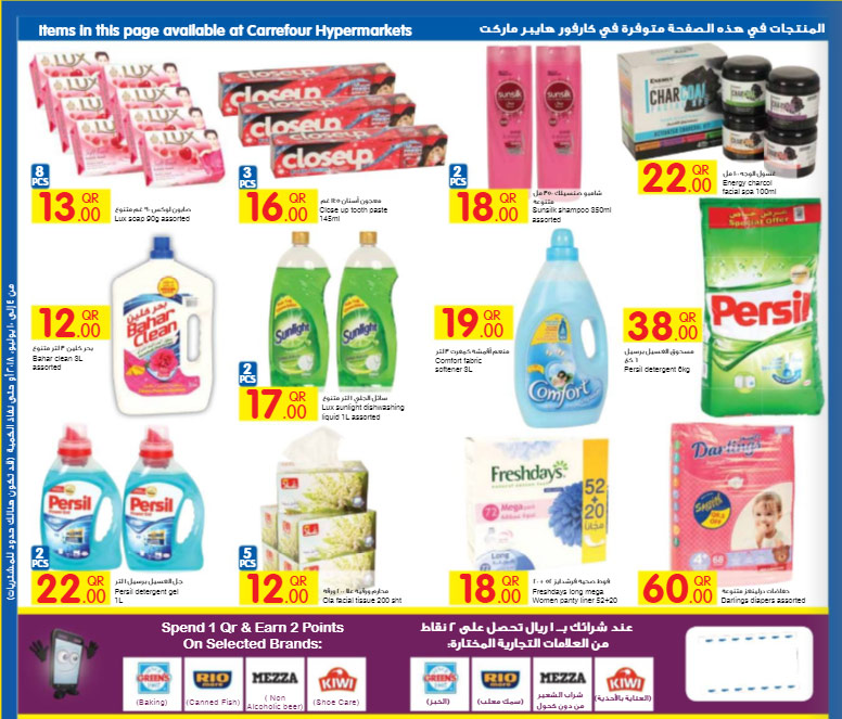 carrefour-07-04-3