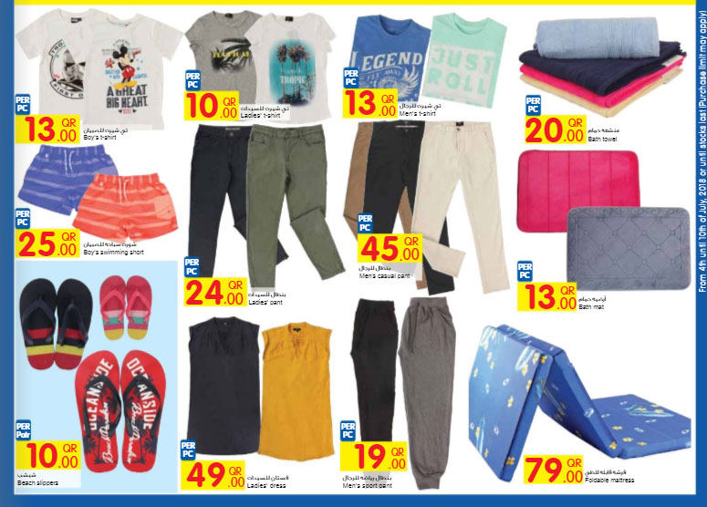 carrefour-07-04-6