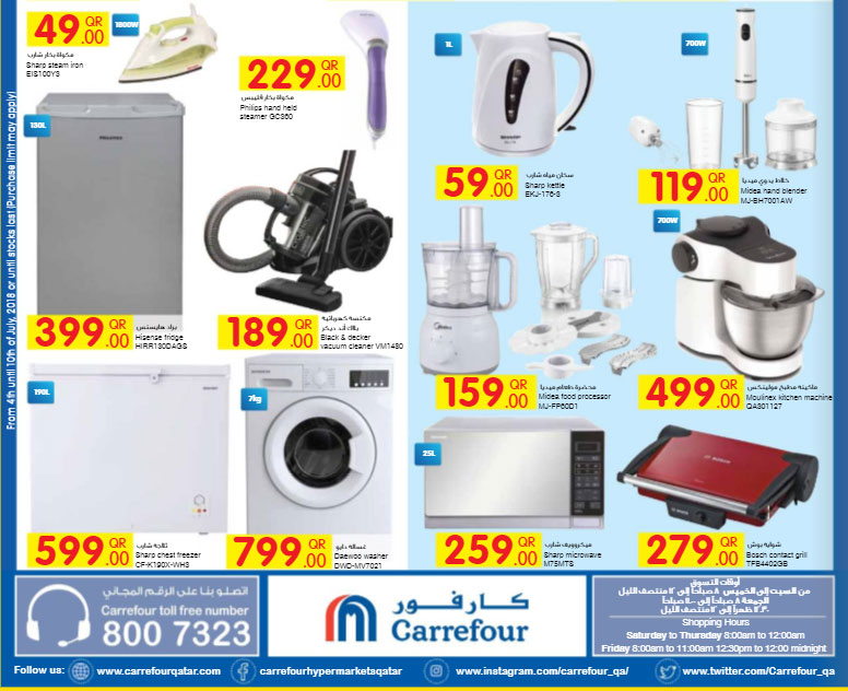 carrefour-07-04-8