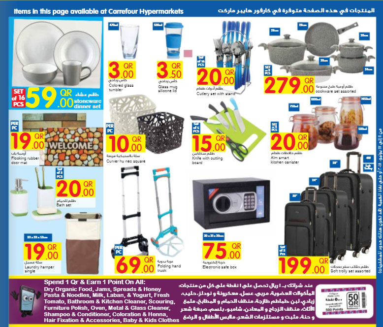 carrefour-11-07-5