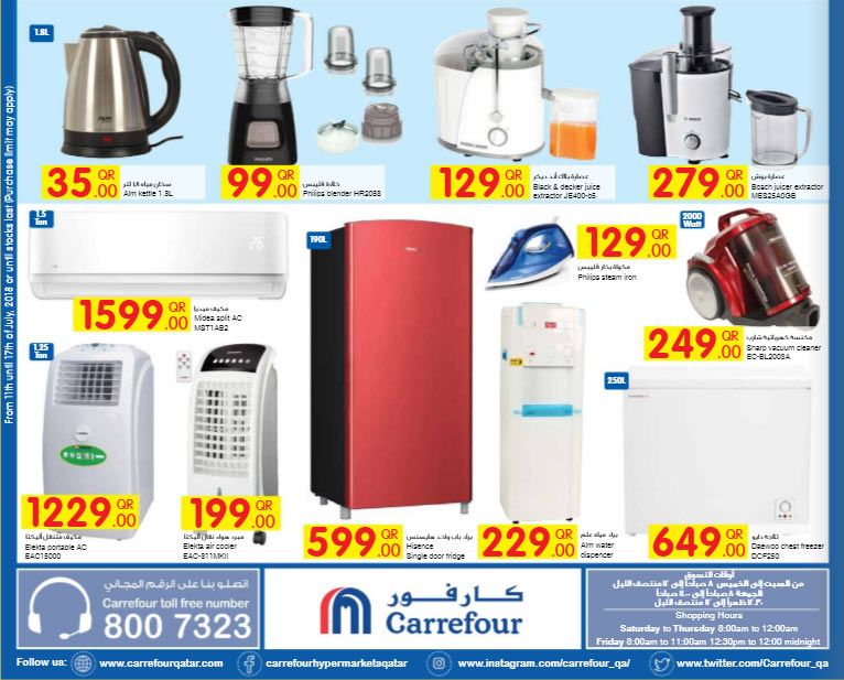 carrefour-11-07-8