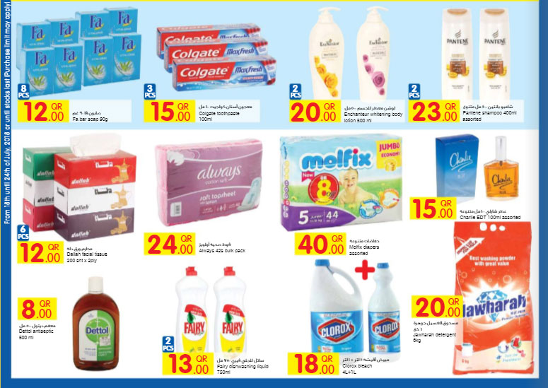 carrefour-18-07-4