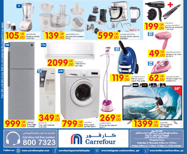 carrefour-18-07-8