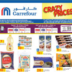 carrefour-25-07-1