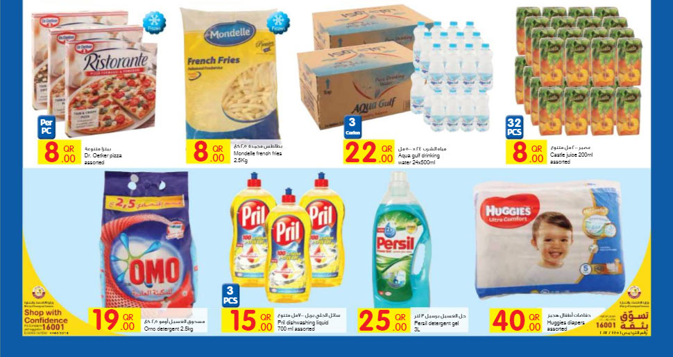 carrefour-25-07-2