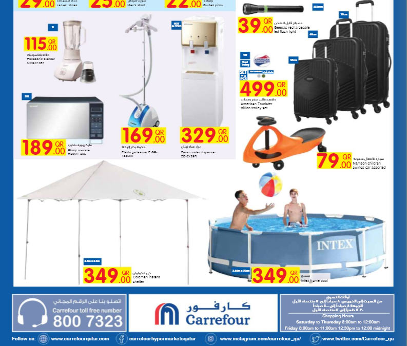 carrefour-25-07-4