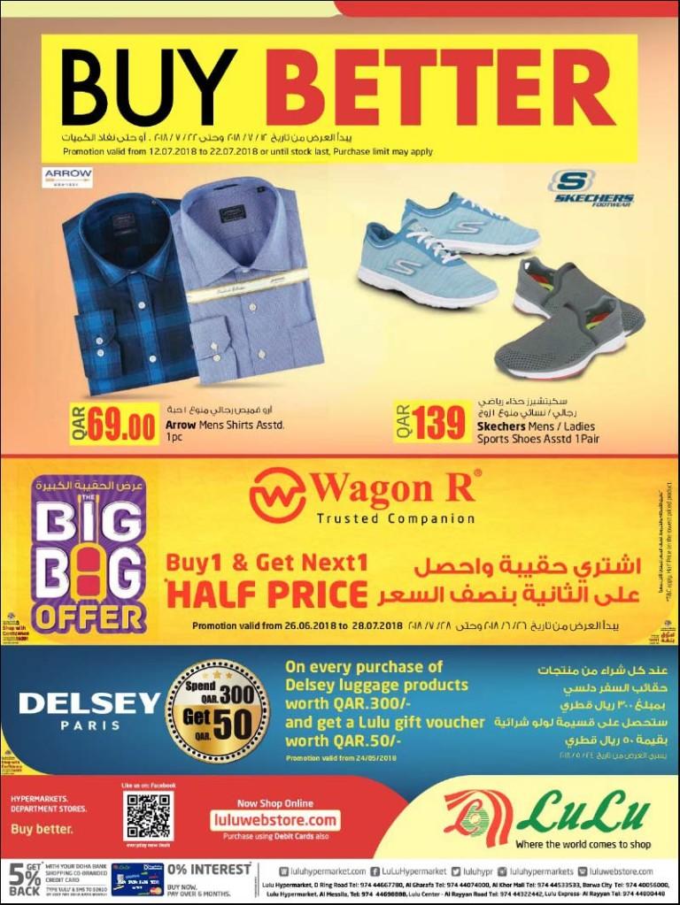 lulu-buy-better-12-07-1