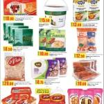 lulu-buy-better-12-07-3