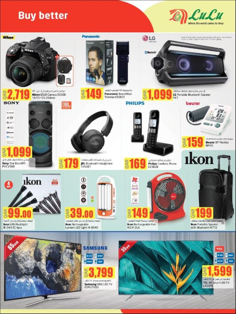 lulu-buy-better-12-07-915