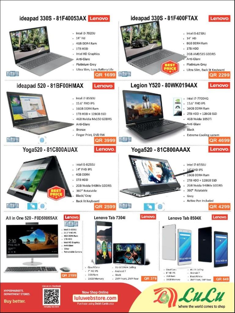 lulu-buy-better-12-07-918