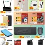 lulu-buy-better-12-07-919
