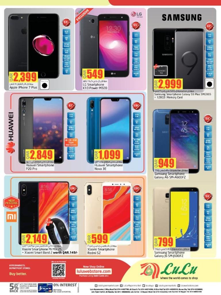 lulu-buy-better-12-07-920