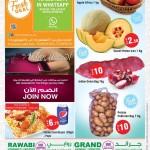 al-rawabi-we-16-08-1