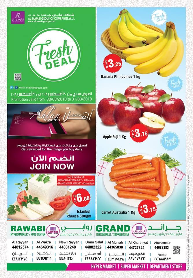 al-rawabi-we-30-08-1