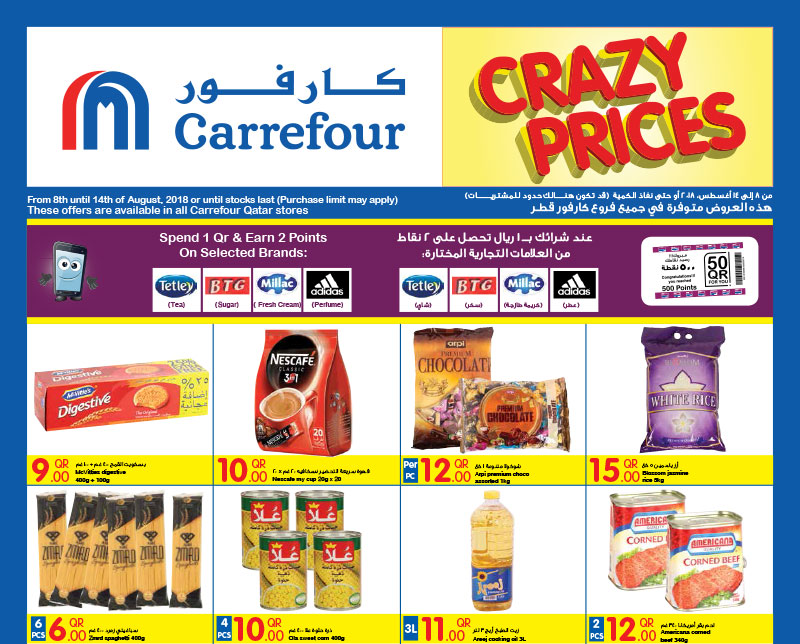 carrefour-08-08-1