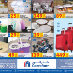 carrefour-08-08-4