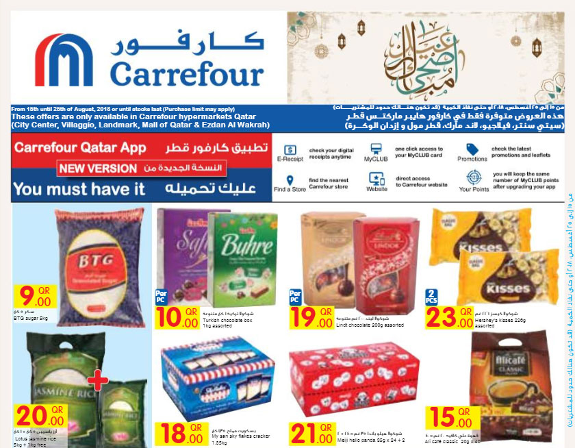 carrefour-15-08-1