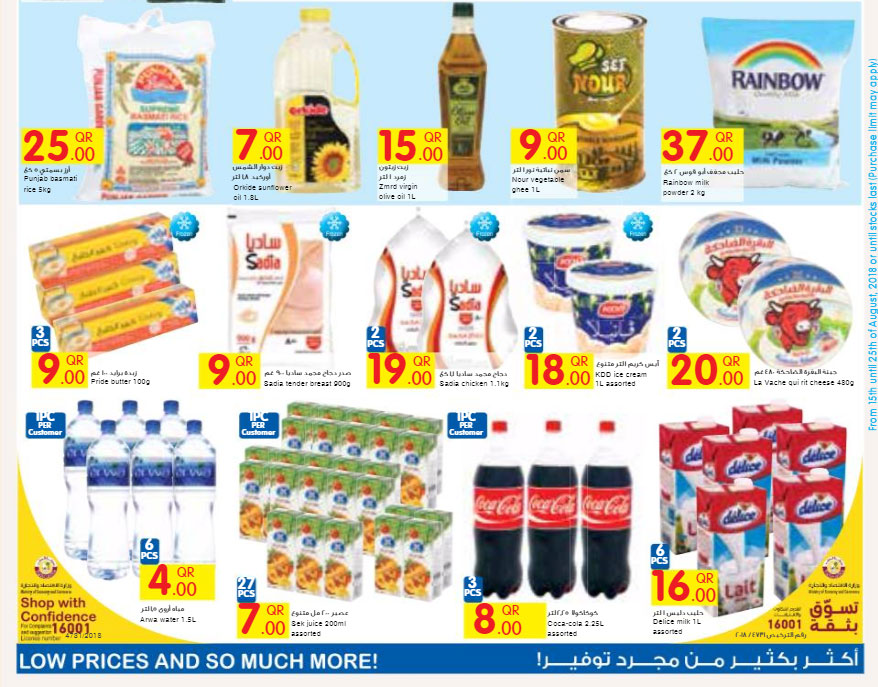 carrefour-15-08-2